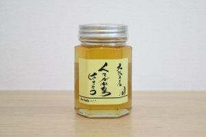 大阪府産クロガネモチはちみつ180g