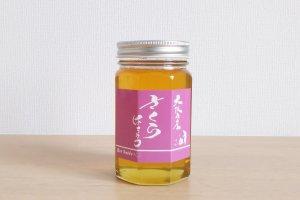 大阪府産さくらハチミツ480g