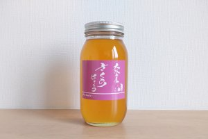 大阪府産さくらハチミツ1kg