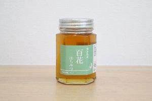 熊本県産百花はちみつ180g