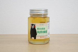 熊本県産ミカンはちみつ(くまもんラベル)180g