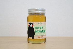 熊本県産ミカンはちみつ(くまもんラベル)480g