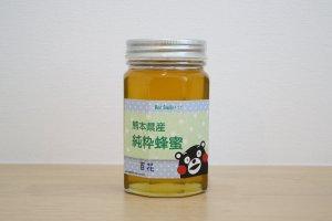 熊本県産百花はちみつ(くまもんラベル)480g