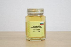 ブルガリア産アカシアはちみつ180g