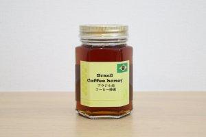ブラジル産コーヒーはちみつ180g