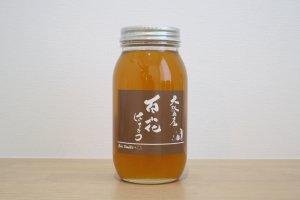 大阪府産百花はちみつ1kg