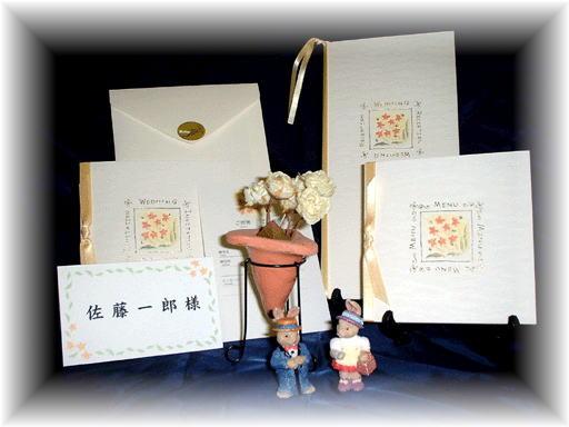 結婚式招待状・席次表の格安制作印刷会社|ペーパープランナーIGW