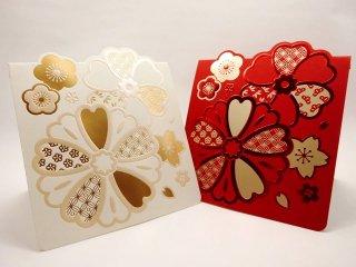 結婚式 招待状 手作り用紙キット 和花(あか・しろ)