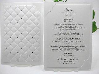 結婚披露宴 メニュー表 手作り用紙キット レディアン