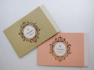 結婚式 招待状 手作り用紙キット グラシア(ゴールド・ピンク)