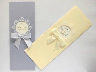 結婚披露宴 席次表 手作り用紙キット マムール(バニラ・ラベンダー)