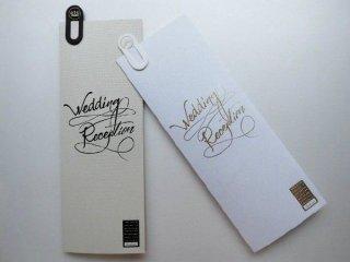 結婚披露宴 席次表 手作り用紙キット アルジェンテ(ホワイト・ブラック)