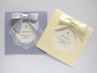 結婚披露宴 メニュー表 手作り用紙キット マムール(バニラ・ラベンダー)