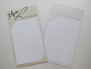 結婚披露宴 メニュー表 手作り用紙キット アルジェンテ(ホワイト・ブラック)
