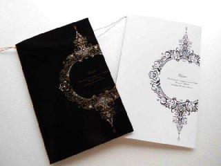 結婚披露宴 メニュー表 手作り用紙キット ブリス(ホワイト・ブラック)