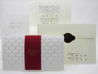 結婚式 招待状 印刷込み70セット(お好きな印刷用紙をお選びいただけます)
