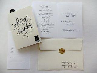 結婚式 招待状 印刷込み80セット(お好きな印刷用紙をお選びいただけます)