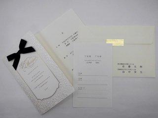 結婚式 招待状 印刷込み90セット(お好きな印刷用紙をお選びいただけます)