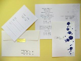 結婚式 招待状 印刷込み100セット(お好きな印刷用紙をお選びいただけます)