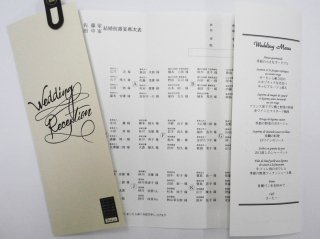 結婚披露宴 メニュー表付席次表 印刷込み 70セット(お好きな印刷用紙をお選びいただけます)