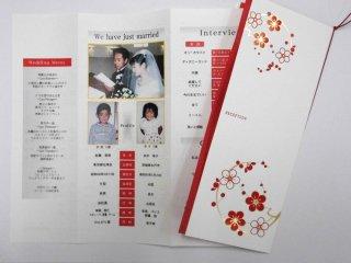 結婚披露宴 プロフ&メニュー表付席次表印刷込み80セット(お好きな印刷用紙をお選びいただけます)
