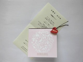 結婚披露宴 メニュー表 印刷込み 60セット(お好きな印刷用紙をお選びいただけます)
