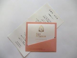 結婚披露宴 メニュー表 印刷込み 70セット(お好きな印刷用紙をお選びいただけます)