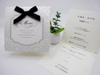 結婚披露宴 メニュー表 印刷込み 90セット(お好きな印刷用紙をお選びいただけます)