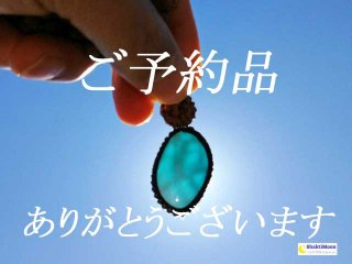 【Y様オーダー品・特大ラブラドライト+ルドラクシャ】天然石マクラメペンダント/ネックレス・第5・6チャクラ対応