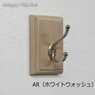 /AR/コートハンガー9(ホワイトウォッシュ)<img class='new_mark_img2' src='https://img.shop-pro.jp/img/new/icons6.gif' style='border:none;display:inline;margin:0px;padding:0px;width:auto;' />