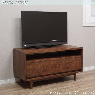 MZ/TVボード90L