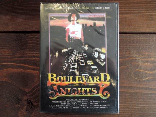 DVD < BOULEVARD NIGHTS> US輸入版