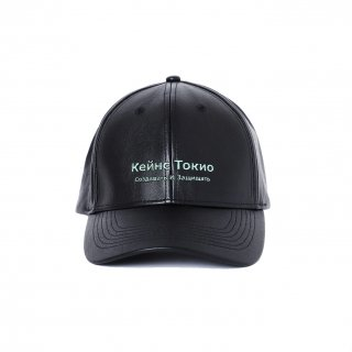 RUSSIAN LOGO LEATHER CAP