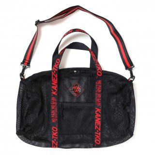 BIOHAZARD MESH BAG
