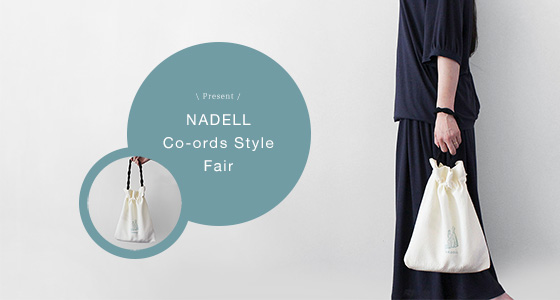 NADELL セットアップStyle Fair