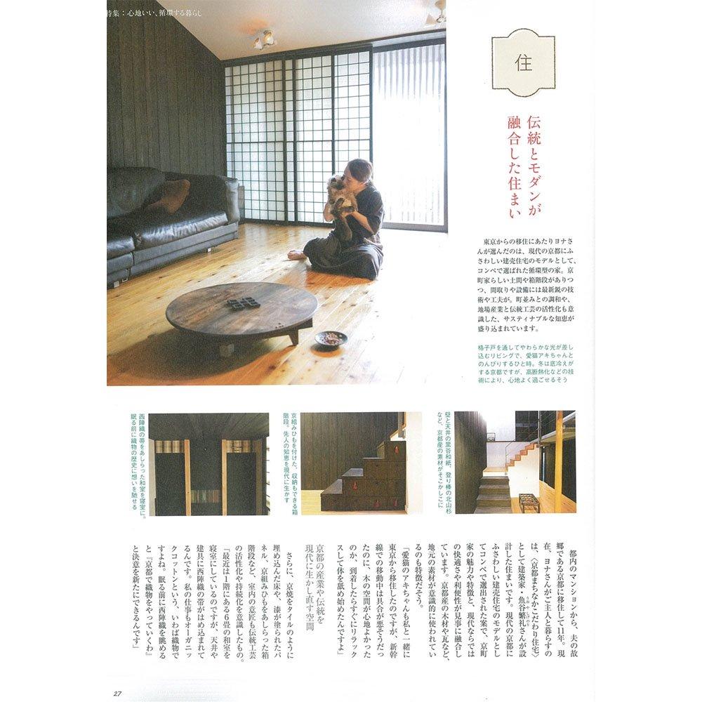 【雑誌「天然生活」掲載】究極のコットン×織物ワンピース / オーガニックコットン