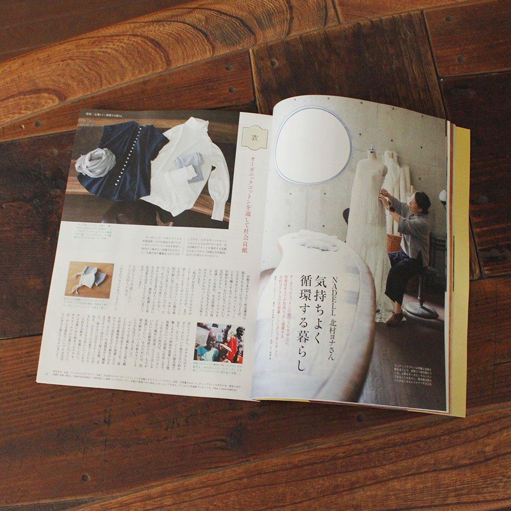 【雑誌「天然生活」掲載】ボタン付き ラッパ袖ニットタートル / オーガニックコットン