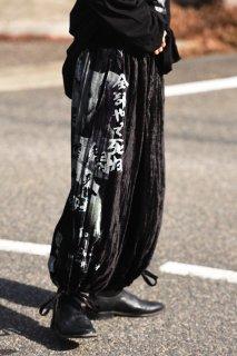 Yohji Yamamoto POUR HOMME 「全部やって死ね」ベルベットバルーンパンツ
