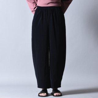 Ka na ta classic pajama pants dark navy