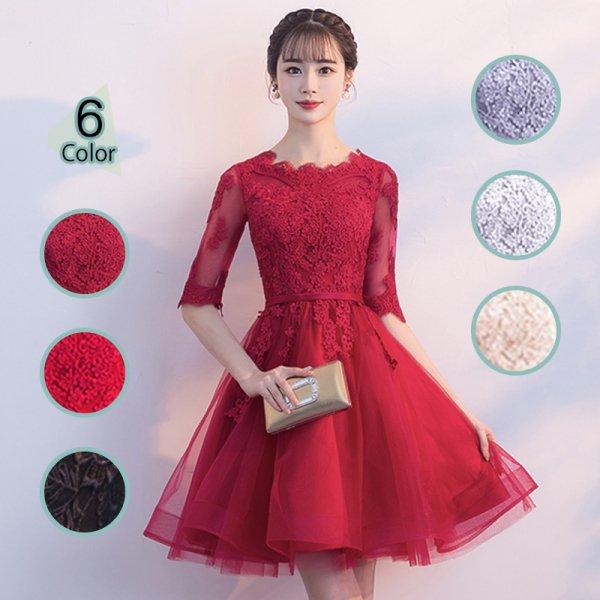 パーティードレス 結婚式 二次会 ワンピース 結婚式ドレス お呼ばれワンピース 20代 30代 40代 袖あり ミニ 黒 赤 レース 刺繍 花柄 大きいサイズ