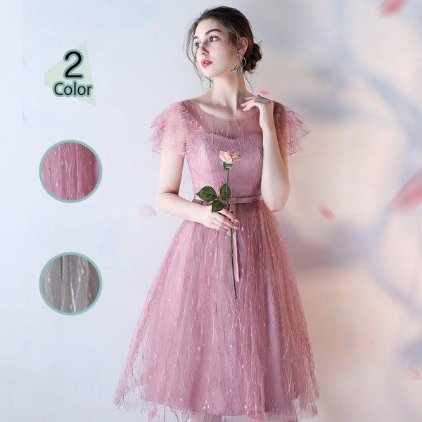 パーティードレス 結婚式 二次会 ワンピース 結婚式ドレス お呼ばれワンピース 20代 30代 40代 袖あり ミモレ丈 ピンク シフォン 大きいサイズ