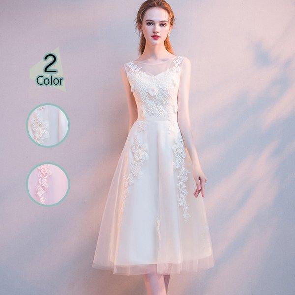 パーティードレス 結婚式 二次会 ワンピース 結婚式ドレス お呼ばれワンピース 20代 30代 40代 ミモレ丈 ピンク レース 刺繍 花柄 大きいサイズ