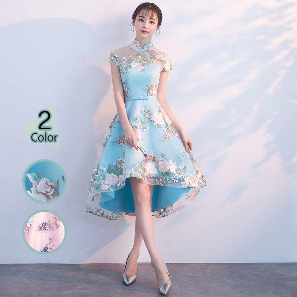 パーティードレス 結婚式 二次会 ワンピース 結婚式ドレス お呼ばれワンピース 20代 30代 40代 袖あり ミニ丈 ピンク 花柄 刺繍 大きいサイズ