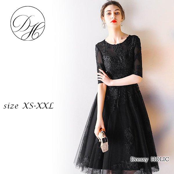 パーティードレス 結婚式 二次会 ワンピース 結婚式ドレス お呼ばれワンピース 20代 30代 40代 袖あり ひざ下丈 黒 赤 刺繍 レース 大きいサイズ