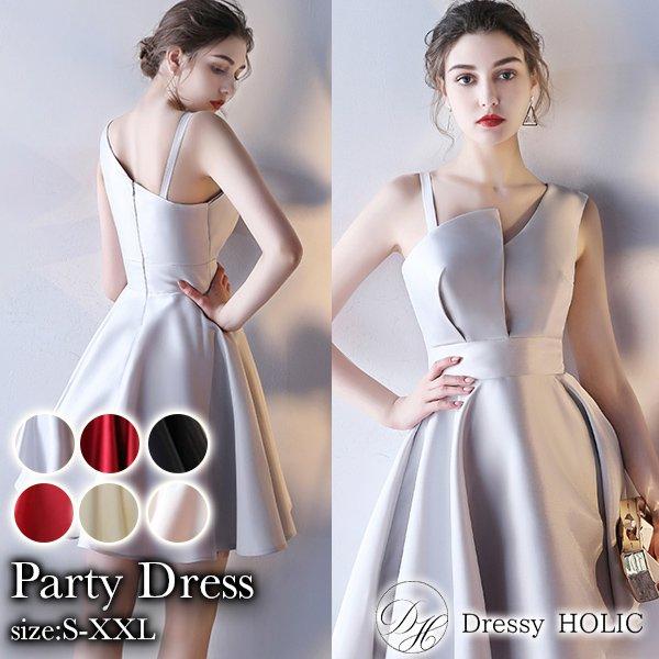 パーティードレス 結婚式 二次会 ワンピース 結婚式ドレス お呼ばれワンピース 20代 30代 40代 ミニ 黒 赤 ワインレッド 大きいサイズ