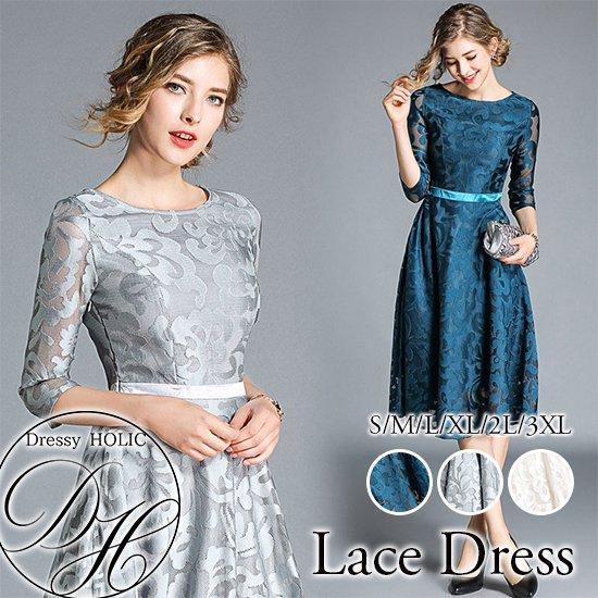 パーティードレス 結婚式 二次会 ワンピース 結婚式ドレス お呼ばれワンピース 20代 30代 40代 袖あり ひざ下丈 ブルー レース 大きいサイズ