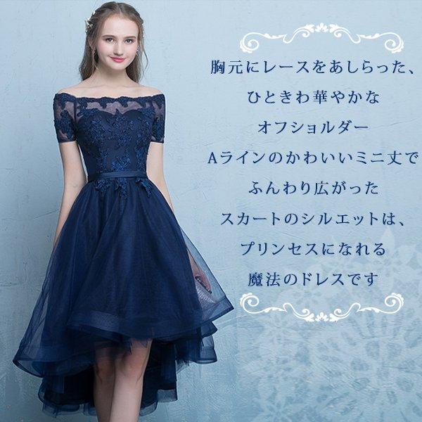 パーティードレス ドレス 結婚式 二次会 お呼ばれ 発表会 演奏会 春夏 レース 大きいサイズ