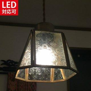 [LED対応]エンボスガラスランプ(A)