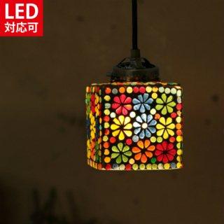 【LED対応可】 モザイクハンギングランプ スクエア フラワー