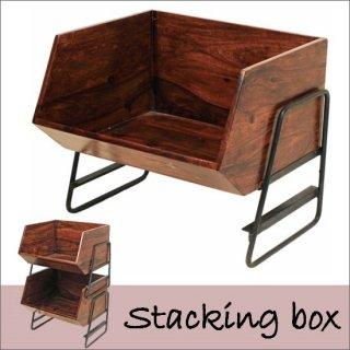 【送料無料】 木製スタッキングボックス